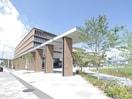 私立常葉大学・大学院静岡草薙キャンパス(大学/短大/専門学校)まで778m