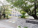 静岡市立清水江尻小学校(小学校)まで805m