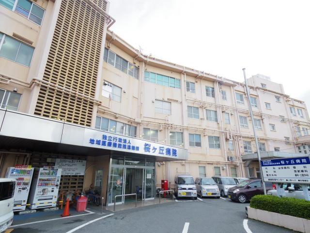 社会保険桜ヶ丘総合病院(病院)まで2188m