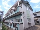 東海道本線/清水駅 バス:7分:停歩3分 1階 築33年の外観
