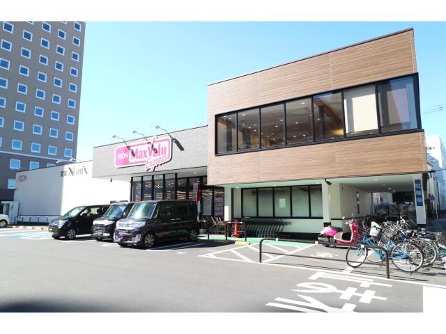 マックスバリュ清水駅前店(スーパー)まで270m