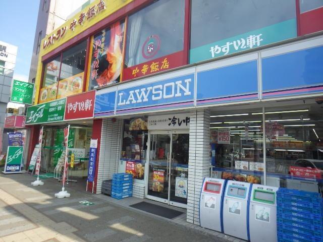 ローソン清水駅前店(コンビニ)まで100m