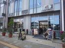 タリーズコーヒー清水駅前店(カフェ)まで190m