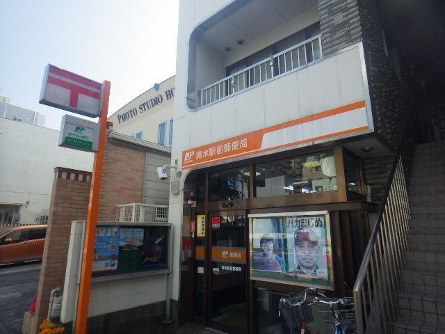 清水駅前郵便局(郵便局)まで180m