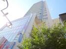 UURコート札幌南三条プレミアタワーの外観
