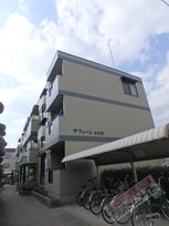 ラフォーレ北花田