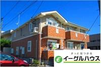 ひまわりハウス武井弐番館