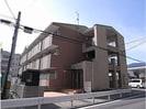 湖西線/大津京駅 徒歩5分 2階 築13年の外観