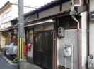 東海道本線<琵琶湖線・JR京都線>/大津駅 徒歩12分 1-2階 築50年の外観