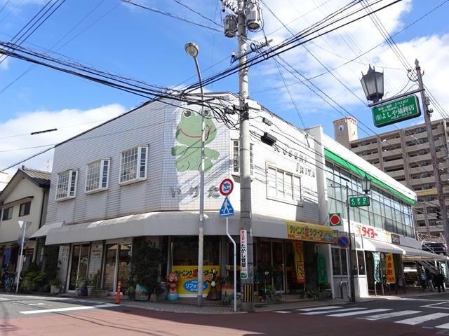 タイヨー武町店(スーパー)まで652m