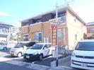 鹿児島市営バス/紫原三丁目 徒歩3分 1階 築9年の外観