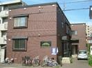 札幌市営地下鉄東豊線/元町駅 徒歩7分 2階 築25年の外観