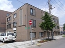 札幌市営地下鉄東豊線/元町駅 徒歩2分 3階 築27年の外観