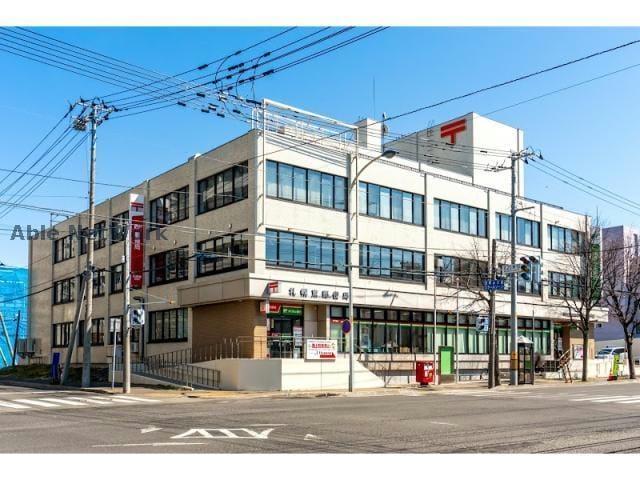 札幌東郵便局(郵便局)まで264m