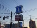 ローソン札幌元町駅前店(コンビニ)まで212m