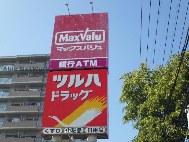マックスバリュ北26条店(スーパー)まで498m