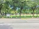 北園公園(公園)まで671m