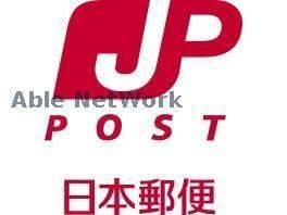 札幌北十三条東郵便局(郵便局)まで489m