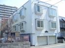 札幌市営地下鉄東豊線/新道東駅 徒歩3分 3階 築30年の外観