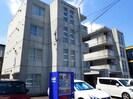 札幌市営地下鉄東豊線/元町駅 徒歩10分 2階 築20年の外観