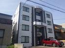 札幌市営地下鉄東豊線/新道東駅 徒歩5分 4階 築5年の外観