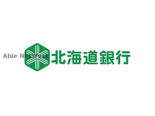 北海道銀行美香保支店(銀行)まで816m