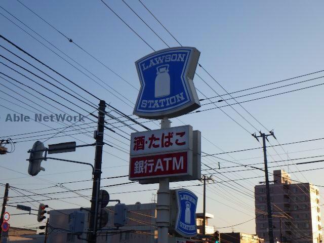 ローソン札幌元町駅前店(コンビニ)まで277m