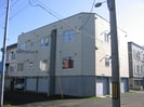 札幌市営地下鉄東豊線/元町駅 徒歩9分 3階 築27年の外観