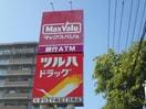 マックスバリュ北26条店(スーパー)まで518m