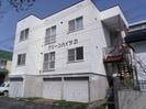 札幌市営地下鉄東豊線/元町駅 徒歩6分 2階 築28年の外観
