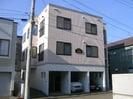 札幌市営地下鉄東豊線/新道東駅 徒歩5分 2階 築25年の外観