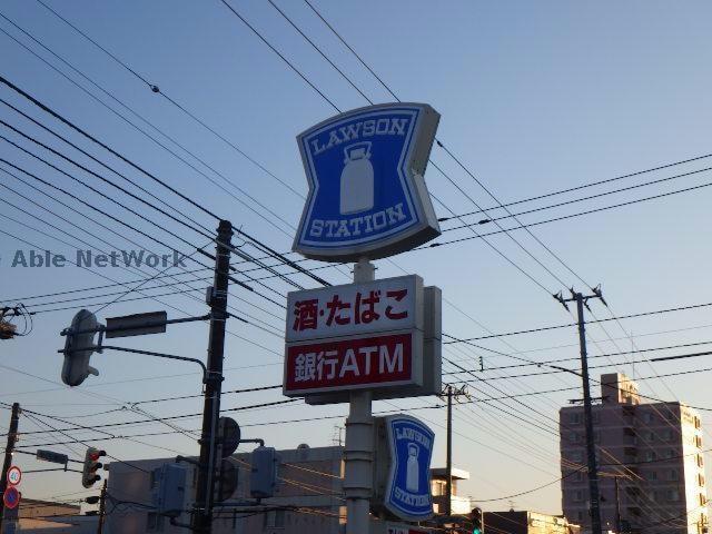 ローソン札幌元町駅前店(コンビニ)まで269m