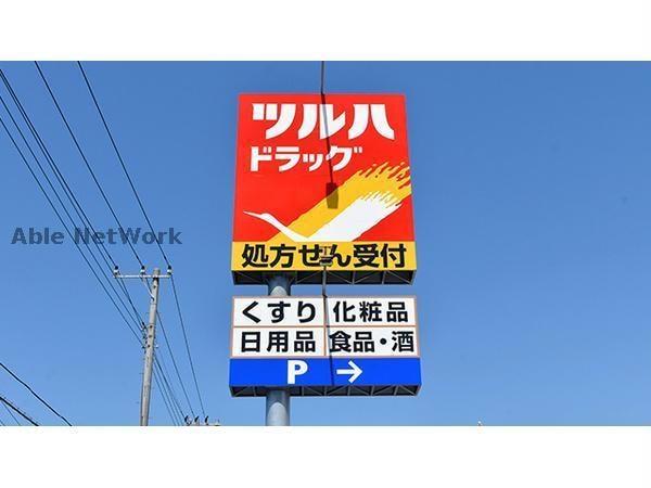 調剤薬局ツルハドラッグ元町駅前店(ドラッグストア)まで308m