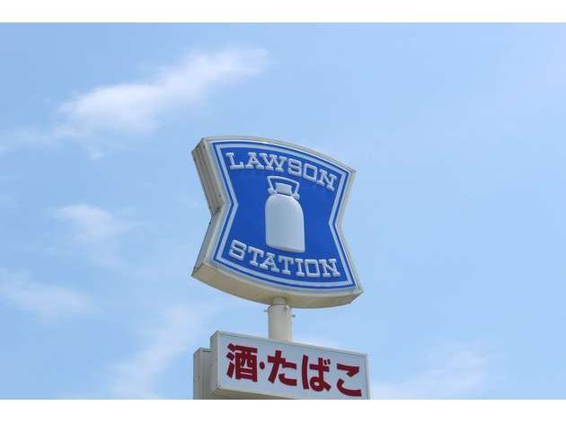 ローソン札幌北35条東店(コンビニ)まで611m