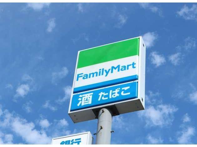 ファミリーマート札幌北37条店(コンビニ)まで625m