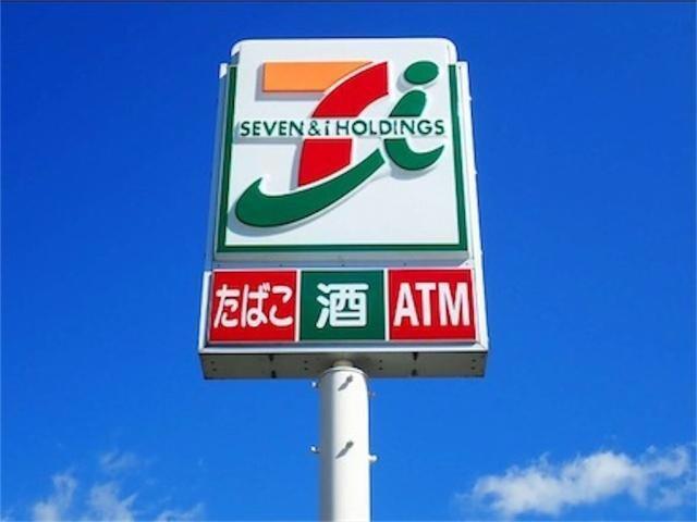 セブンイレブン札幌北37条東店(コンビニ)まで780m