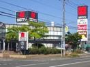 西友元町北二十四条店(スーパー)まで1520m