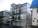 札幌市営地下鉄東豊線/元町駅 徒歩10分 2階 築25年の外観