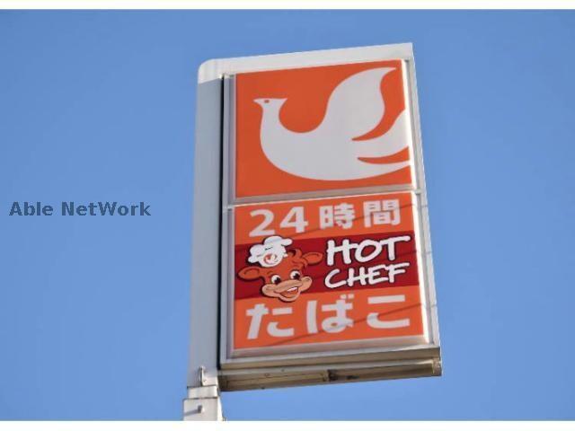 セイコーマート北27条東店(コンビニ)まで255m