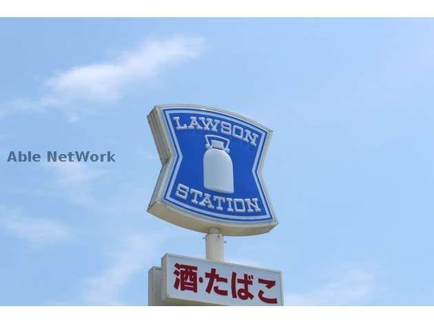 ローソン札幌北25東七丁目店(コンビニ)まで520m
