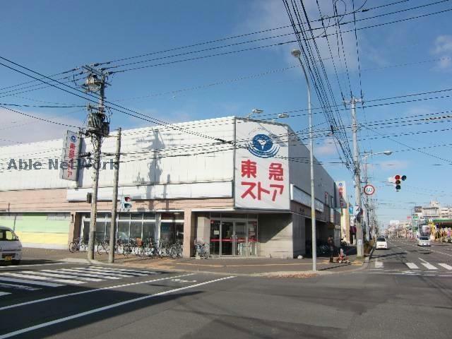 東光ストア美香保店(スーパー)まで671m