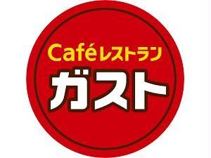 ガスト高松三名店(その他飲食(ファミレスなど))まで752m