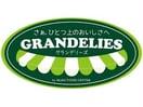 グランデリーズ太田店(スーパー)まで1694m