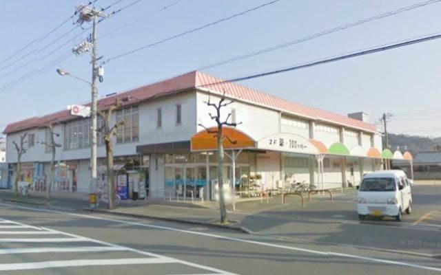 ベリーズ田井店(スーパー)まで391m