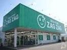 ザグザグ雄町店(ドラッグストア)まで581m