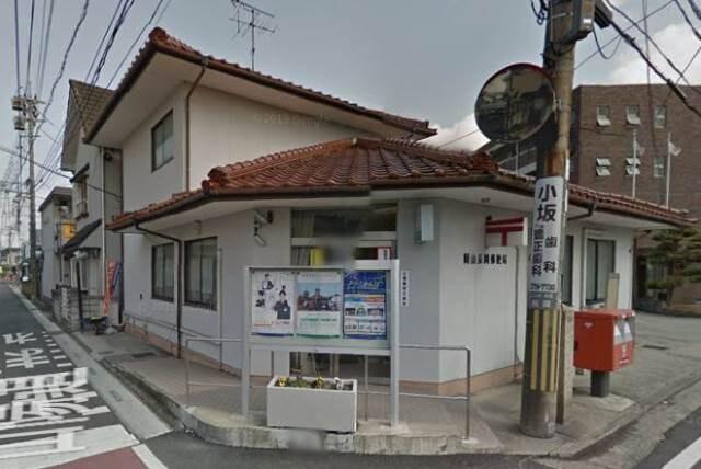 岡山長岡郵便局(郵便局)まで741m
