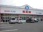 西松屋岡山西大寺店(ショッピングセンター/アウトレットモール)まで829m