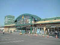 ニシナフードバスケット西大寺店(スーパー)まで542m