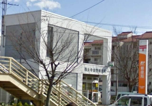 西大寺益野郵便局(郵便局)まで647m