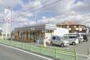 セブンイレブン岡山金岡東1丁目店(コンビニ)まで639m